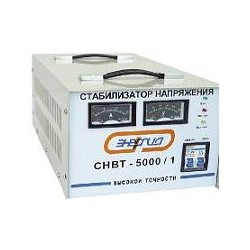 Стабилизатор   СНВТ-5000в/1  ЭНЕРГИЯ