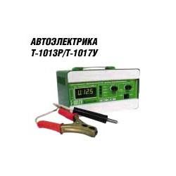 Пускозарядно - диагностический прибор Т-1013Р (профессионал)