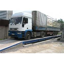 Весы автомобильные тензометрические платформенные ВАТ-60-16-3-2