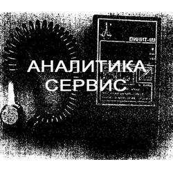 Виброметр Винит-1м