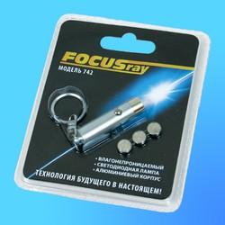 """Фонарь """"Focusray-742"""" брелок, светодиод, водонепроницаемый, низкое энергопотребление"""