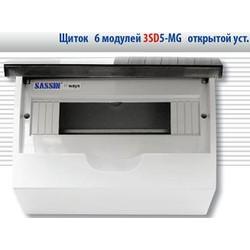 Щиток 15 модуля 3SD5-MG открытой установки  ЭНЕРГИЯ