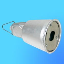 Светильник подвесной РСП 05-250-032 с защит.стек.без ПРА.(Ардатов)