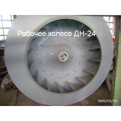 Дымосос центробежный ДH-26ГМ