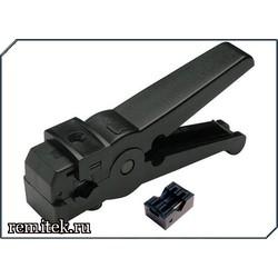 Инструмент для разделки коаксиальных кабелей RS-2040