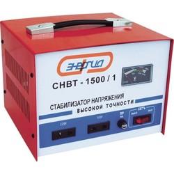 Стабилизатор  СНВТ-1500/1  ЭНЕРГИЯ однофазный