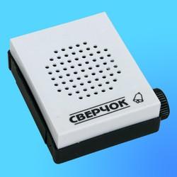Звонок Сверчок трель с регулятором громкости СВ-003(с сетевым питанием)