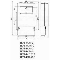 ПСЧ-4РП.05 5-7,5А; 3*57,7/100В; 1,0