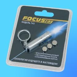 """Фонарь """"Focusray-743"""" брелок, светодиод, водонепроницаемый, низкое энергопотребление"""