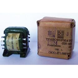 ТН24-220-400 трансформатор