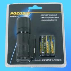 """Фонарь """"Focusray-741"""" 3 светодиода, водонепроницаемый, низкое энергопотребление, яркий свет"""