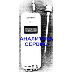 Измеритель вибрации ИВ-1
