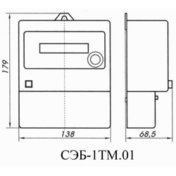 СЭБ-1ТМ.01 Ш (оптопорт)