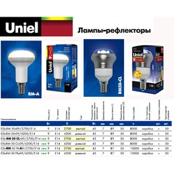 ESL-RM50 CL - 9/4200/E14
