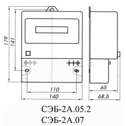 СЭБ-2А.07.212 Ш 5-50А; 220В; 1,0; RS-485
