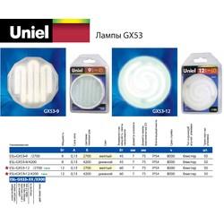 ESL-GX53-12/2700/GX53