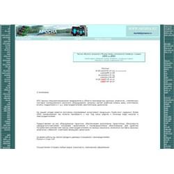 АДМ80А4