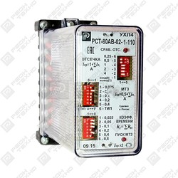 РСТ-80АВ Реле максимального тока без оперативного питания с зависимой характеристикой срабатывания