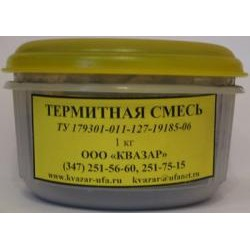 Термитная смесь