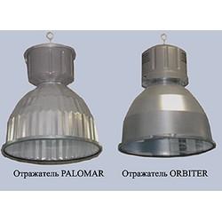 Светильники РСП(под ДРЛ 125,250,400,700)