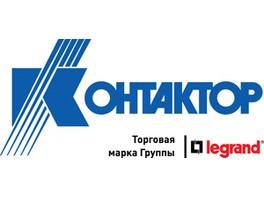 Выключатели серии Кпро компании «Контактор» сертифицированы в Украине