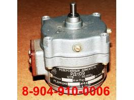Продам: Двигатели РД-09.