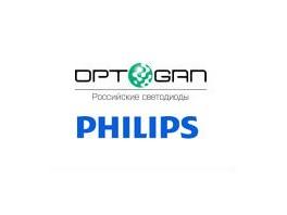Филипс и Оптоган