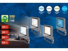 Uneel представляет светодиодные ультратонкие прожекторы ULF\u002DF17