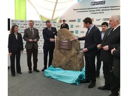 Торжественная церемония закладки первого камня в основание завода Phoenix Contact в России