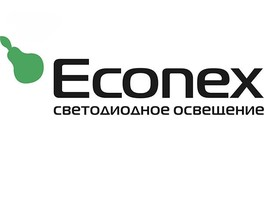 Зарегистрироваться на вебинар «Эконекс» по светотехнике можно уже сейчас