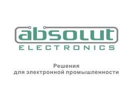 Компания «Абсолют электроника» примет участие в 20\u002Dй Международной выставке электронных компонентов, модулей и комплектующих ExpoElectronica 2017
