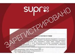 Декларации о соответствии lan\u002Dкабелей SUPRLAN прошли регистрацию