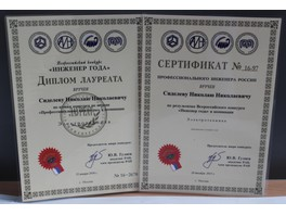 Аппараты КЭАЗ конструируют лучшие инженеры России!