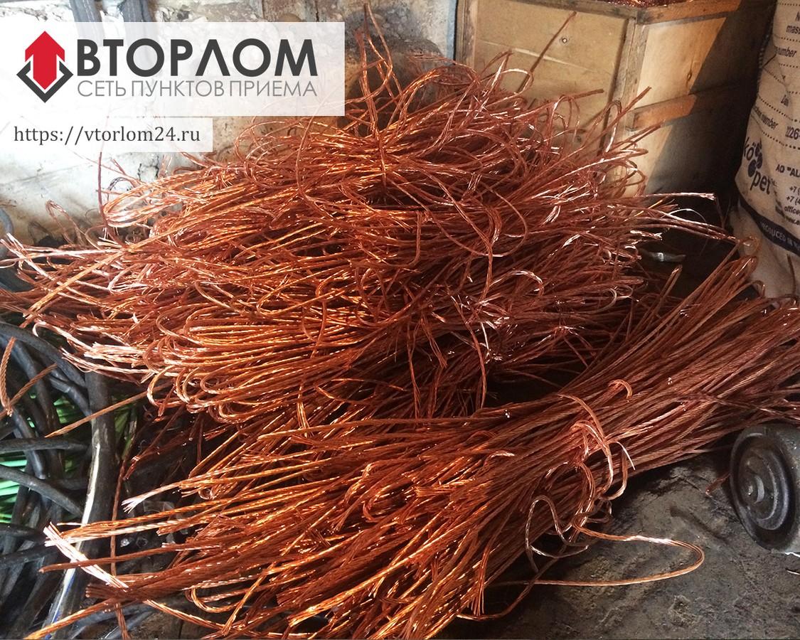 Пунктов приема металлолома круглосуточно вывоз черного металлолома в Протвино