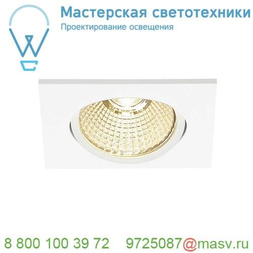 1001992 slv new tria 68 square cs ls dtw 7 2 led 1800 3000 440 38. Black Bedroom Furniture Sets. Home Design Ideas
