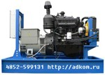 Дизельные генераторы АД-30, передвижные электростанции ЭД-30 - 30 кВт