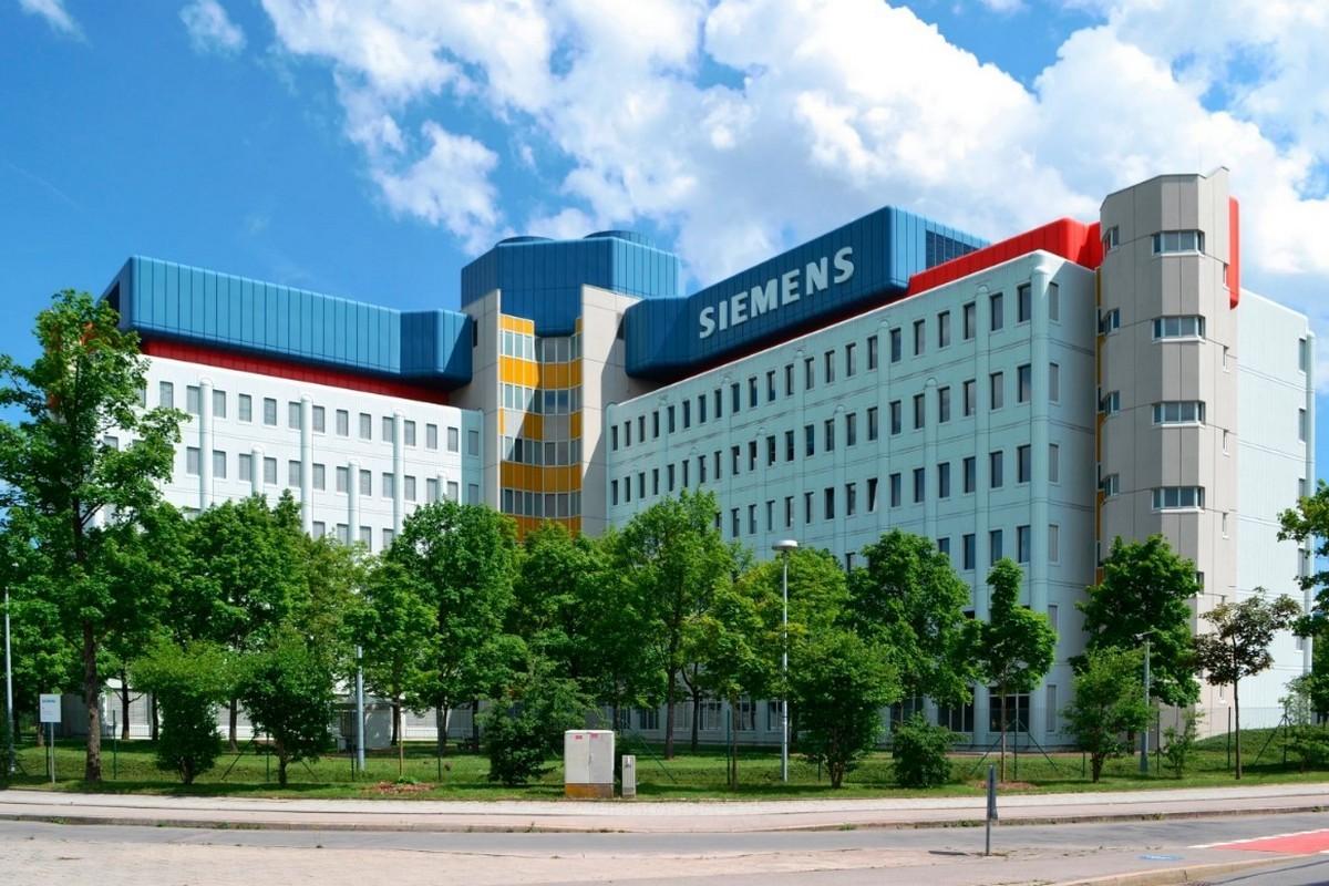 Компания сименс официальный сайт корпоративные сайты крупных компаний