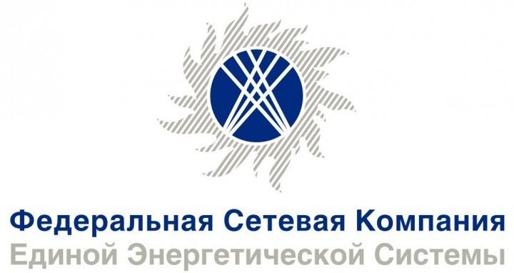 Картинки по запросу ФСК ЕЭС