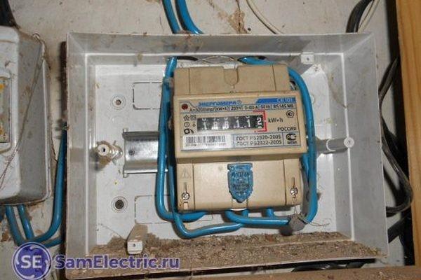 Замена приборов учета электроэнергии за чей счет