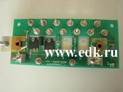 Блок транзисторов А2, Блок с транзисторами БЦЖИ 656119.001
