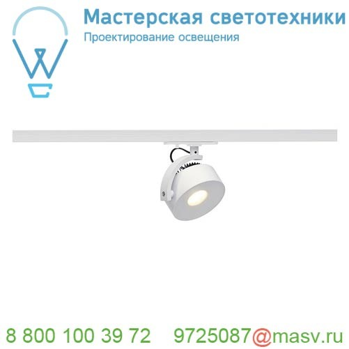 143731 slv 1phase track kalu track leddisk 13 c led 3000 860 85. Black Bedroom Furniture Sets. Home Design Ideas