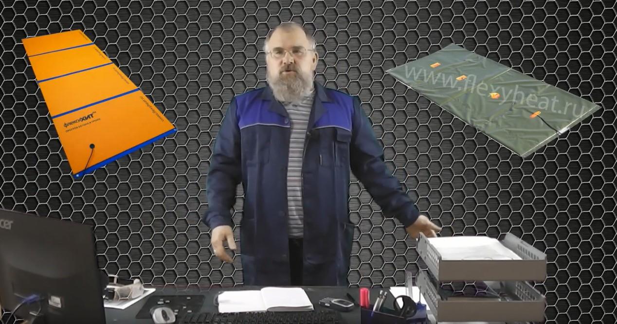 москва бетон выставка