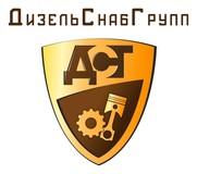 ДизельСнабГрупп, ООО