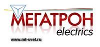 МЕГАТРОН электрикс, ООО
