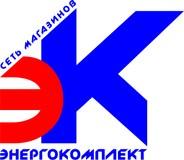 Энергокомплект, ООО