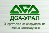 Компания ДСА-Урал, ООО