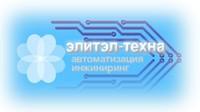 ЭЛИТЭЛ-ТЕХНА, ООО