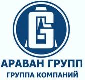 АРАВАН ГРУПП, ООО