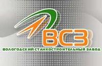 Вологодский станкостроительный завод, ОАО
