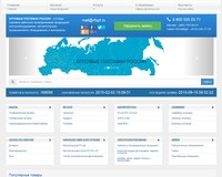 Моспромкомплект, ООО